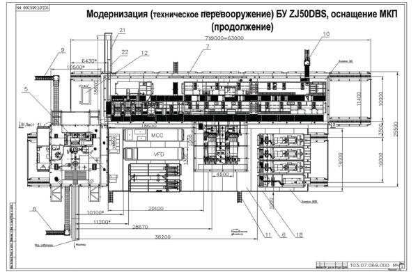 zj50-3